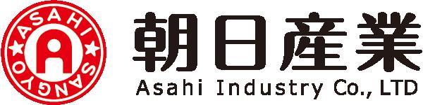 朝日産業株式会社