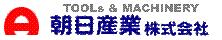 asahi-logo-old